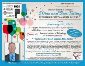 Annual Dinner 2017 Invitation